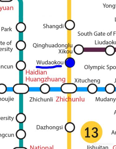 Haidian District Subway Map: Wudaokou