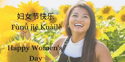 International Women's Day China